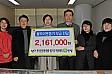 공인중개사협회 광주지부 '불우이웃돕기 성금전달'