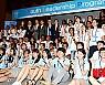 광주 유엔 YLP 개막…北 등 19개국 청년 '한자리'