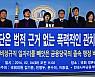 '백기 든 금융당국'…TM 허용 배경은?