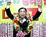 [화제의 당선인]군의원 출신 무소속 김준성 영광군수