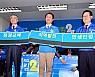 문재인·박지원 나란히 광주서 새정치연합 후보 지지호소