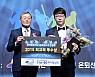 박병호, 은퇴한 선배들이 뽑은 최고 선수 선정