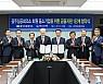 광주상의-광주은행 중소기업 금융지원 협약