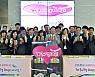 [무안소식]전남농협 '11월11일 가래떡데이'…3색 가래떡 나눔행사