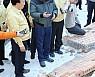 李 총리 지진 피해지역 방문