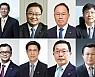 한화 사장단 인사, '순혈주의 타파·경영위 중용' 방점