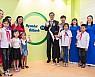 현대오일뱅크, 베트남 어린이 문화도서관 개관