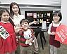 KT, 아동권리주간 기념 'IPTV 아동권리 영화제' 개최