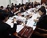 교문위 전체회의 연기…사회부총리 활동비·국립대 혁신지원 '충돌'