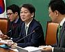安, 한국당과 연대·통합 질문에