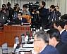 국회 운영위, 재난·안전대책특별위원회 구성 결의