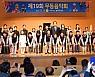 무등예술제 수상자들 꿈·열정의 무대