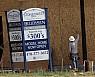 美 주택착공 지난달 큰 폭으로 반등…13.7%↑