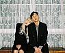 한해×EXID 하니 특급 콜라보 싱글 '보는 눈' 공개