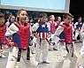 즐기자 해보자 '전통스포츠 체험박람회' 24일 팡파르