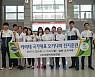 한국 카라테, 오키나와에서 2020 도쿄올림픽 자격 따낸다