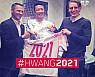 황희찬, 잘츠부르크 유니폼 4년 더 입는다…재계약