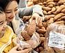 '쌀쌀한 겨울 대표간식' 고구마…11월 제철농산물