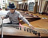 궁중국악기 박성기 대표