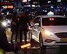 경찰, 연말 심야 택시 '승차거부·과속' 집중단속