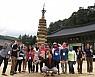 오대산국립공원, 평창동계올림픽 손님맞이 분주