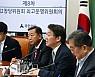 국민의당 제2창당위원회 8차 최고운영위원회의