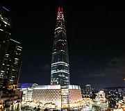 평창올림픽 성공 기원, 롯데월드타워 외벽 점등