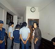 1975년 장발족 단속