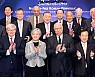[종합]외교안보연구소 국제문제회의…