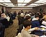 서영대 사회맞춤형(LINC+)사업 산업체진로지도 워크숍 성료