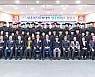 보훈복지문화대학 졸업식 13일 성료