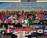 유네스코 광주·전남협회 창립 52주년 기념식 성황