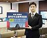 키움증권, 제2회 중국 주식 모의투자대회 개최