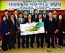 범죄피해자에 '희망의 싹'···광주지검, 지난해 10억 지원