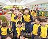 광양시, 전남 최초로 유니세프 아동친화도시 인증