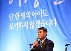 이정선 전 광주교대 총장, 북 콘서트 성황