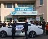 [고흥소식] 읍·면 복지 전용차량 배치 등