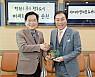 순천시, 박희영 회장 명예홍보대사 위촉