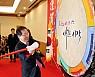 울산 간 홍준표