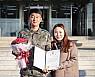 육군 2군단 김종명 중사 효실천으로 '지자체장' 표창 수상