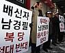 남경필, 자유한국당에 입당···1년 2개월만에 복귀