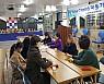 북구, 소외계층 위한 '사랑 나눔 그린카드' 호응