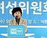 박인숙, 바른정당 탈당 선언...'한 자릿수' 정당 전락