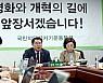 국민의당 전대, 23곳 동시 개최…반대파 '가처분신청' 반발
