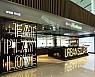 아워홈, 인천공항 제2여객터미널에 푸드홀 매장 오픈