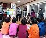 염주파출소, 탄력순찰제 홍보 활동 강화