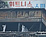 여야 의원들, 제천화재참사 잇달아 방문
