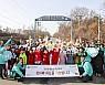 KT, DMZ서 평창 가는 성화 봉송 지원