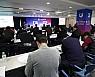 아마추어축구 K3리그, 선수 최저연봉제 도입···1374만원