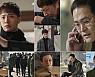 진구김성균·박근형 JTBC '언터처블' 종방…시청률 3.3%